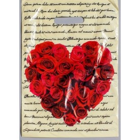 """Подарочный пакет """"Сердце из роз"""" - 30 х 40 см."""